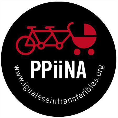 PIINA Logo