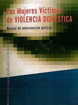manual-intervencion-policial